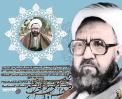 مسابقه هفته معلّم-ویژه اساتید دانشگاه آزاد اسلامی واحد چابهار-۱۳۹۹