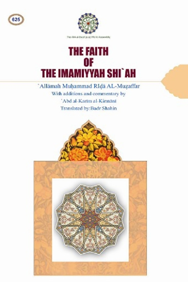 THE FAITH OF THE IMAMIYYAH SHIAH