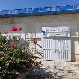 دانشگاه آزاد اسلامی واحد بین الملل چابهار#Islamic Azad University of Chabahar International Branch